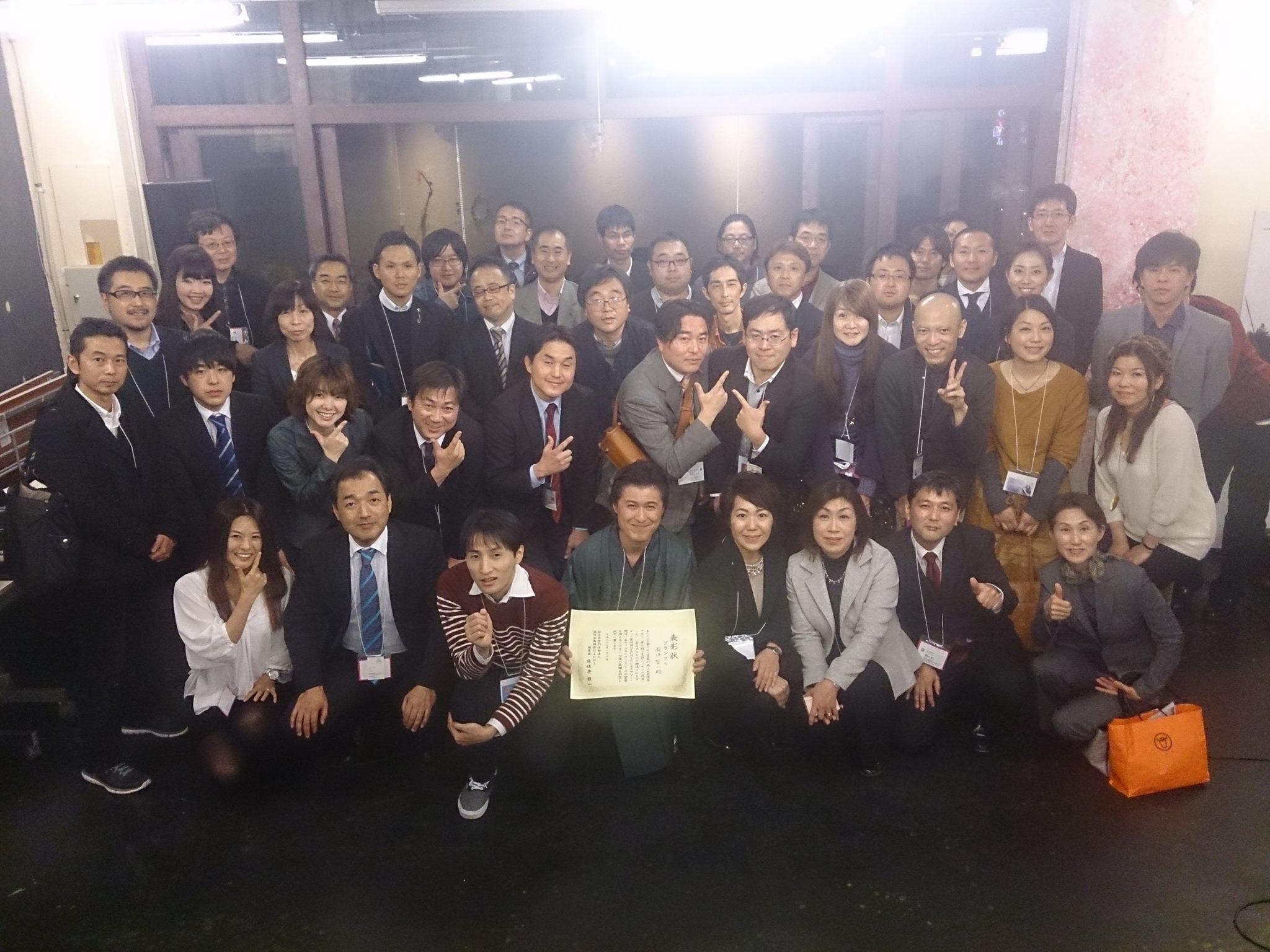 oichi-biz-award-2014