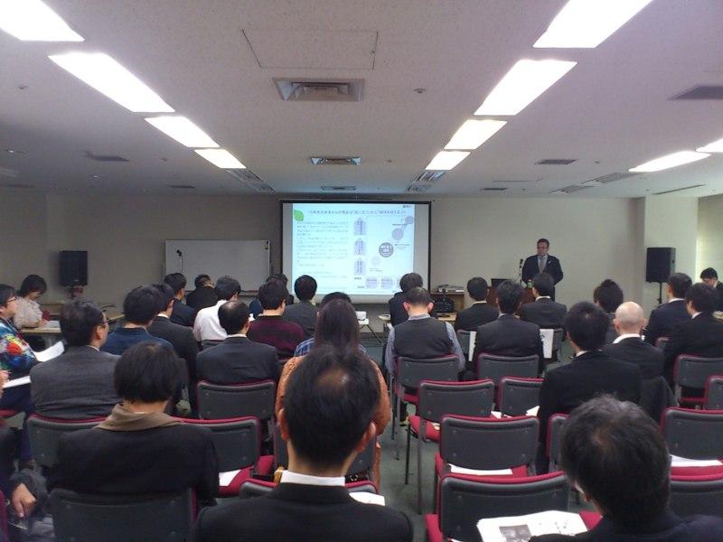 seminar-csr