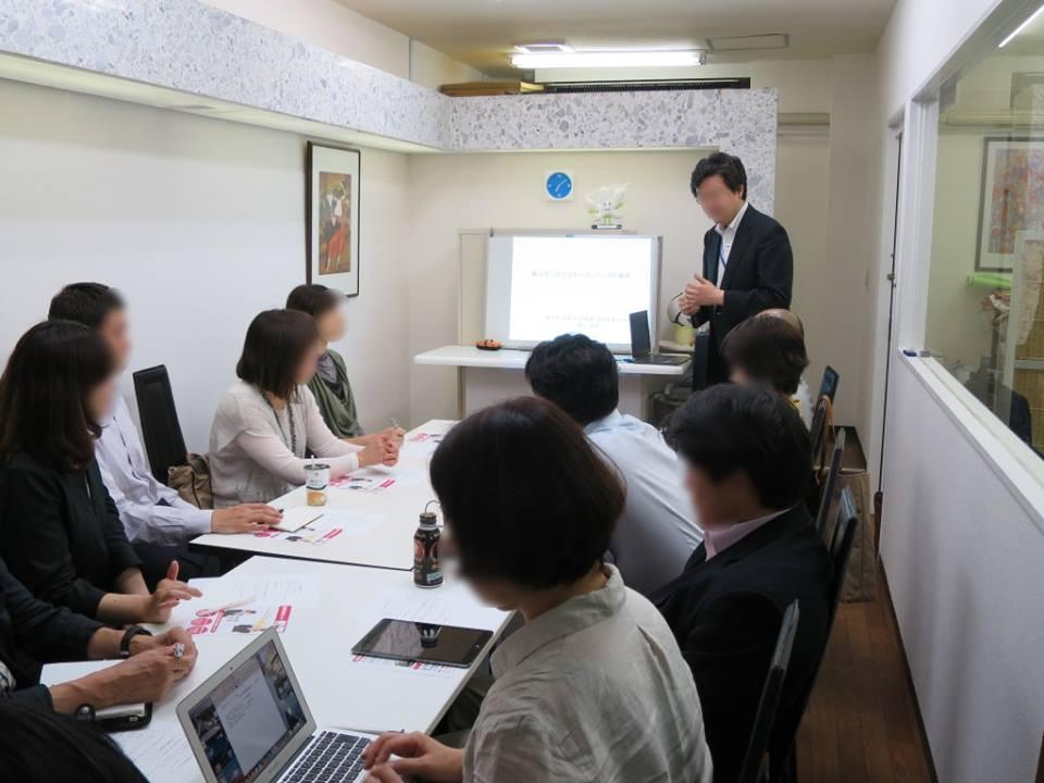 横浜の課題解決ディスカッション