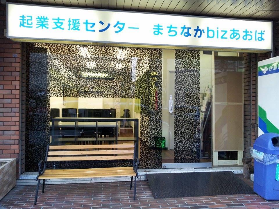 横浜のバーチャルオフィス正面