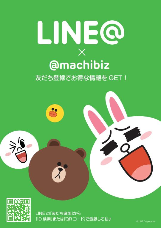 line_poster