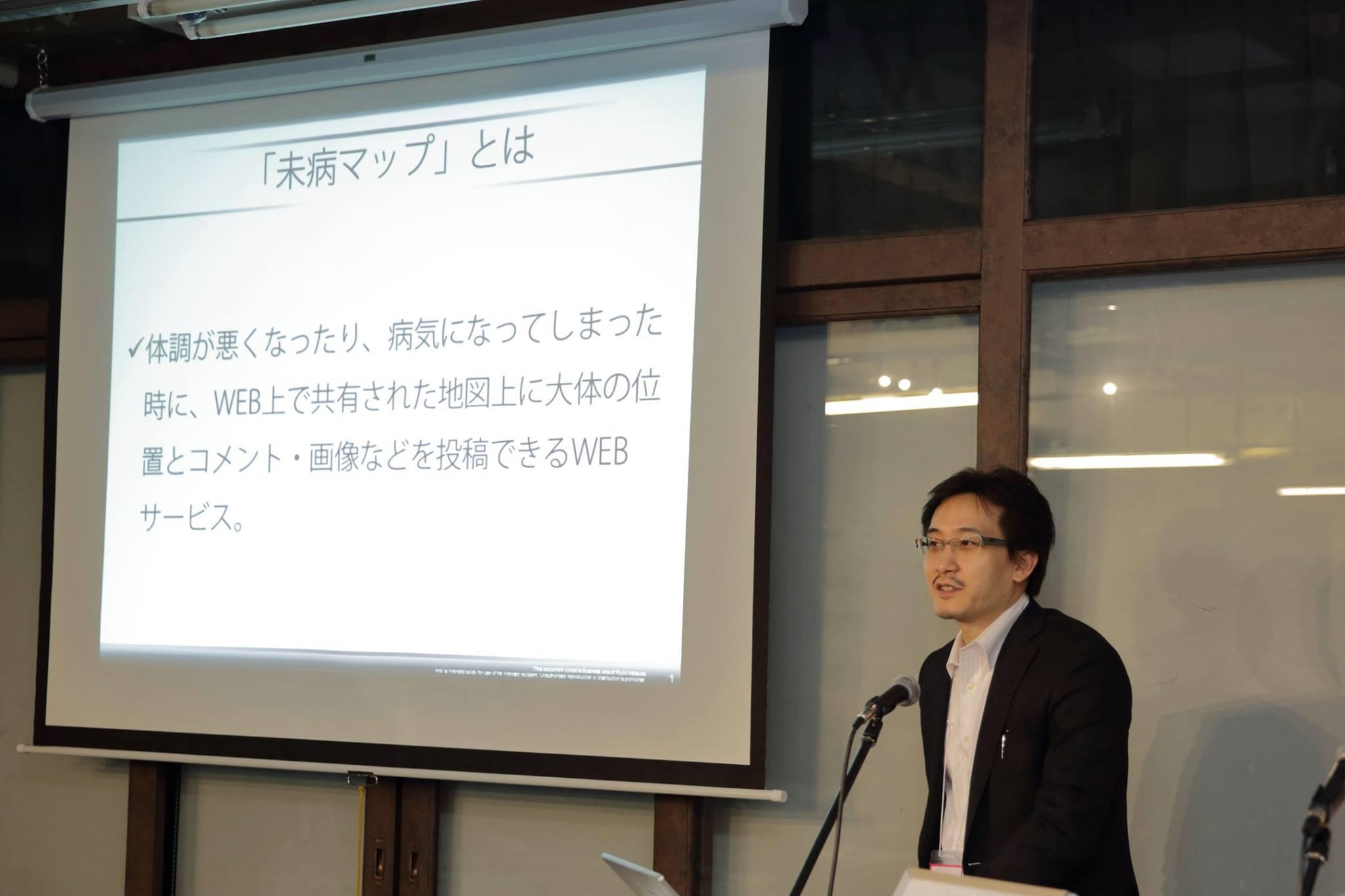 松田龍人さんのビジネスプラン発表の様子
