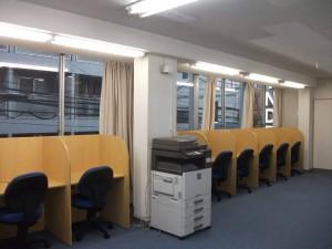 free_desk