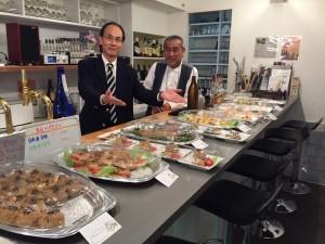 横浜 たまプラーザ駅 ビジネス交流会
