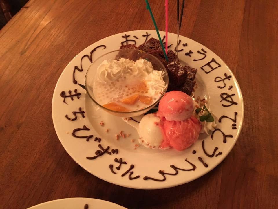 mba-2-party_birthday-cake
