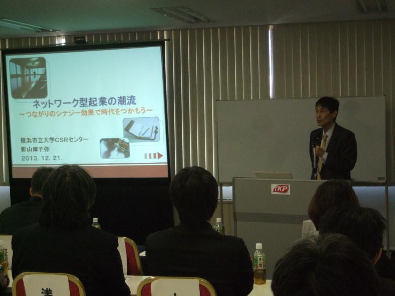 oichi-biz-award3