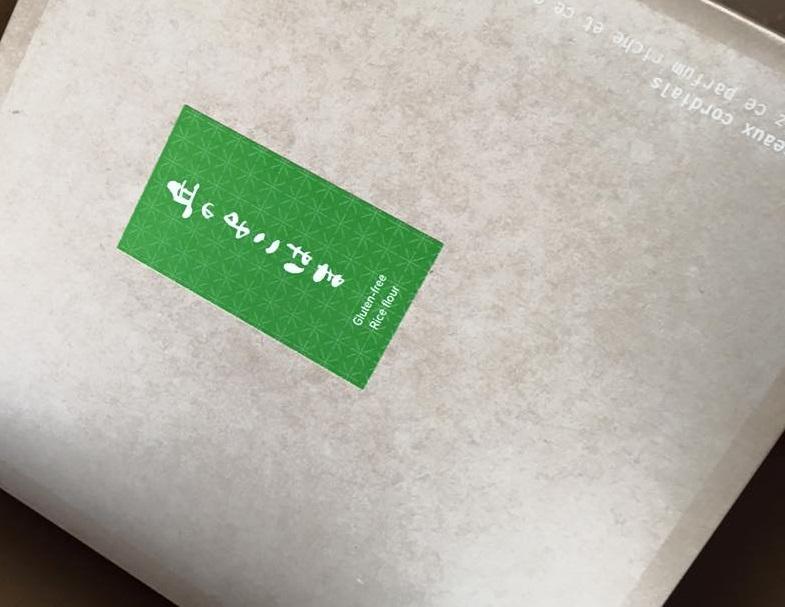 omiyage-hako