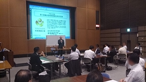 seminar20130719
