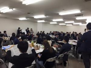 yokohama-meeting-20151112-2