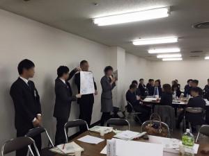 yokohama-meeting-20151112-3