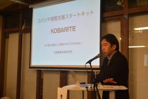 biz-award-5-kobayashi