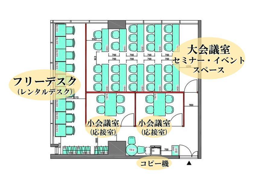 横浜シェアオフィス・レンタルオフィス レイアウト
